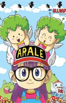 Dr. Slump: Arale-chan