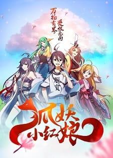 Enmusubi no Youko-chan S6