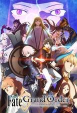 Fate/Grand Order: Zettai Majuu Sensen BabyloniaFate/Grand Order: Absolute Demonic Front  Babylonia