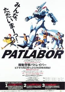 Kidou Keisatsu Patlabor: New OVA