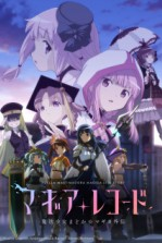 Magia Record: Mahou Shoujo MadokaMagica Gaiden (TV) 2nd Season
