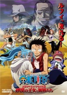 One Piece Movie 8: Episode of Alabasta  Sabaku no Oujo to Kaizoku-tachi
