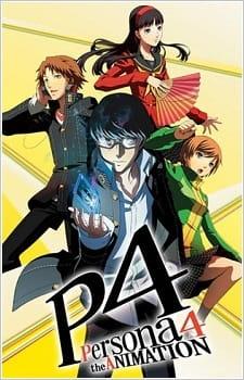 Persona 5 the Animation Specials Ova
