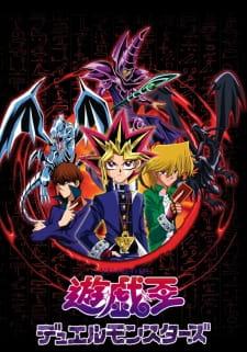 YuGiOh!: Duel Monsters GX